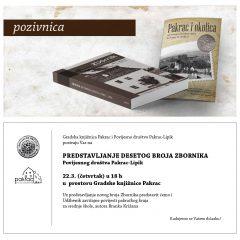 Predstavljanje 10. broja Zbornika Povijesnog društva Pakrac Lipik