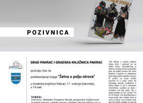 """Predstavljanje romana """"Žetva u polju otrova"""", autora Ante Guge"""