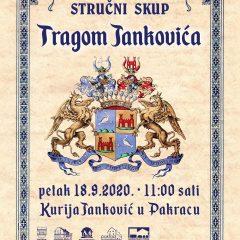 """Stručni skup """"Tragom Jankovića"""""""