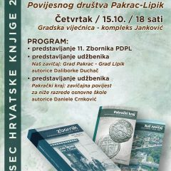 Predstavljanje 11. Zbornika Povijesnog društva Pakrac-Lipik